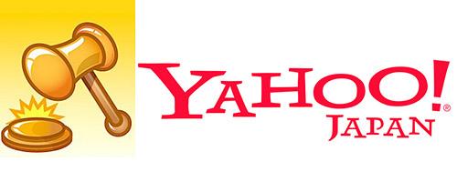 JBUYBID   บริการรับประมูลสินค้าจากเว็บไซด์ Yahoo!!Japan-Auction
